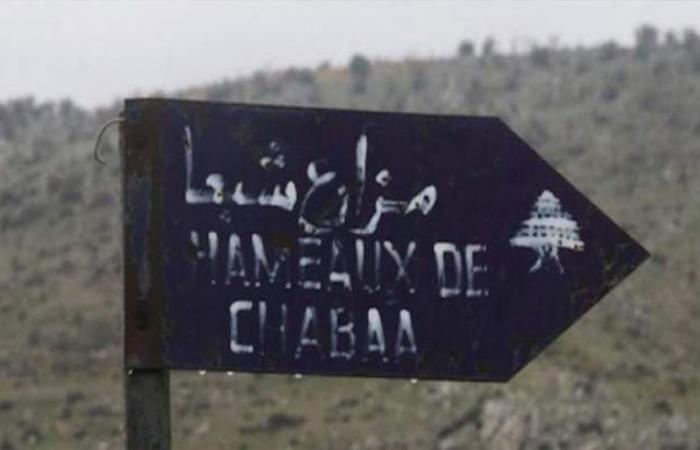 مناورة بالذخيرة الحية لاسرائيل في مزارع شبعا المحتلة