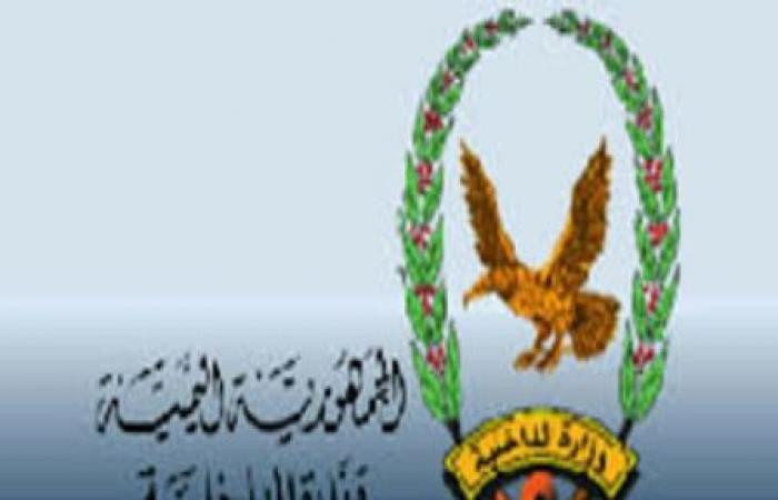 اليمن | الداخلية اليمنية تستنفر وحداتها وتعلن موقف تاريخي ردا على دعوات المجلس الانتقالي
