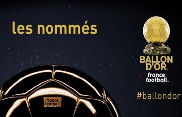 فلسطين | رسميًا .. فرانس فوتبول تعلن القائمة الكاملة للمرشحين للكرة الذهبية