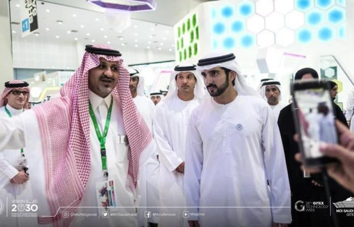الداخلية السعودية تدشن مشاركتها للعام الرابع في جيتكس 2018