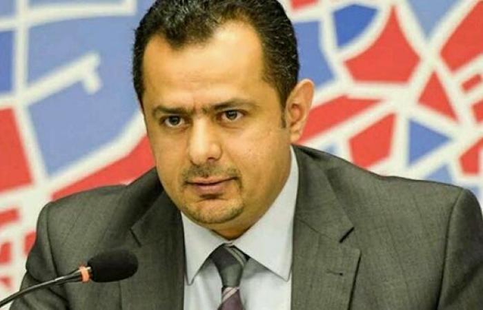اليمن   من هو رئيس الوزراء الجديد الذي عينه «هادي» خلفا لـ«بن دغر».. سيرة ذاتية