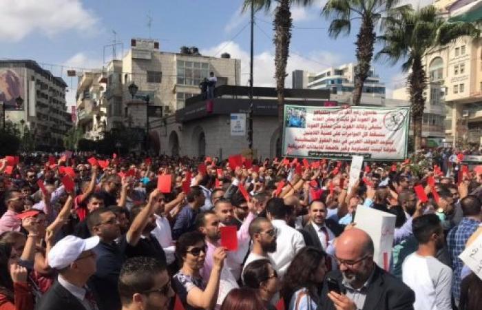 فلسطين   مظاهرة في رام الله ضد قانون «الضمان الإجتماعي»