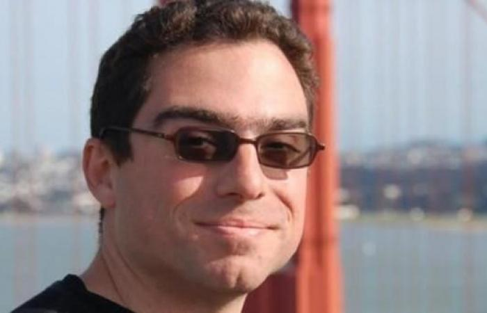 إيران | مطالبات حقوقية بالإفراج عن أميركي من أصول إيرانية