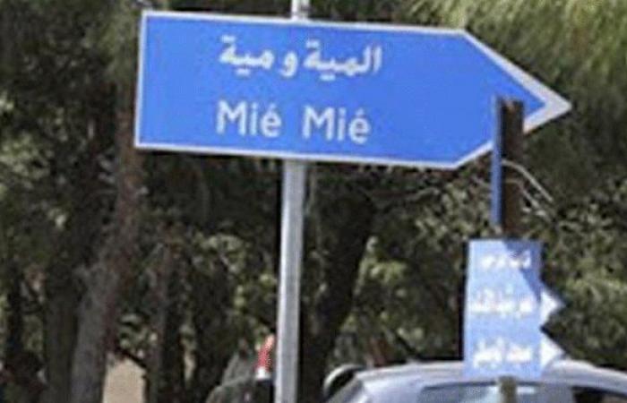 سقوط وقف اطلاق النار وتجدد الاشتباكات في مخيم المية ومية