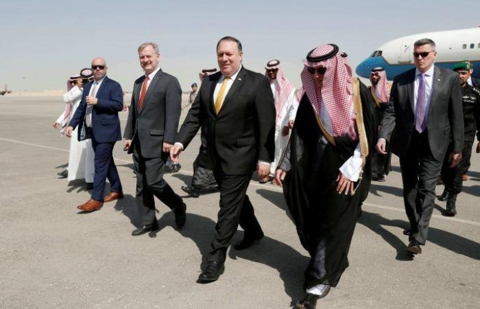 فلسطين | وزير الخارجية الأمريكي يصل الرياض لبحث قضية اختفاء خاشقجي