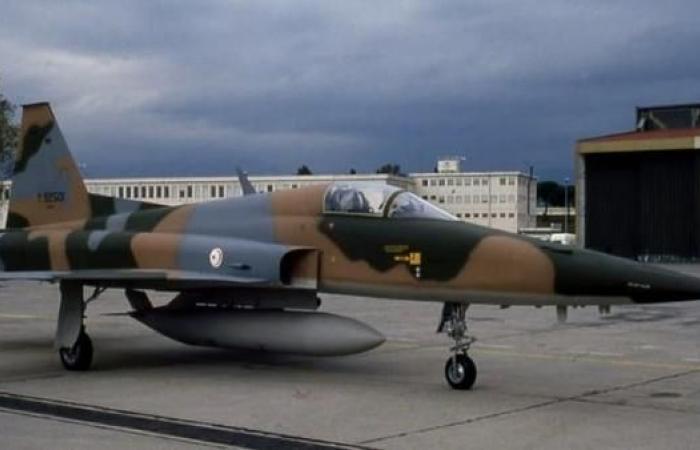 تونس.. فقدان الاتصال بطائرة عسكرية