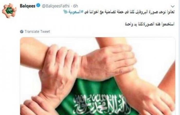 """بالصور.. الفنانة اليمنية بلقيس تفاجئ الجميع بإعلان هذا الدعم الكبير للسعودية """"تفاصيل هامة"""""""