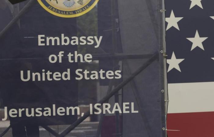 أميركا تدمج قنصليتها لشؤون الفلسطينيين في سفارتها بالقدس