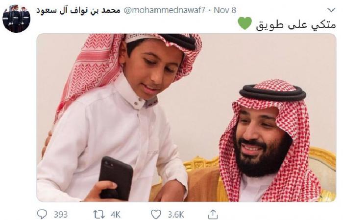 الطفل الذي اتكأ على كتف ولي العهد السعودي وخطف الأضواء