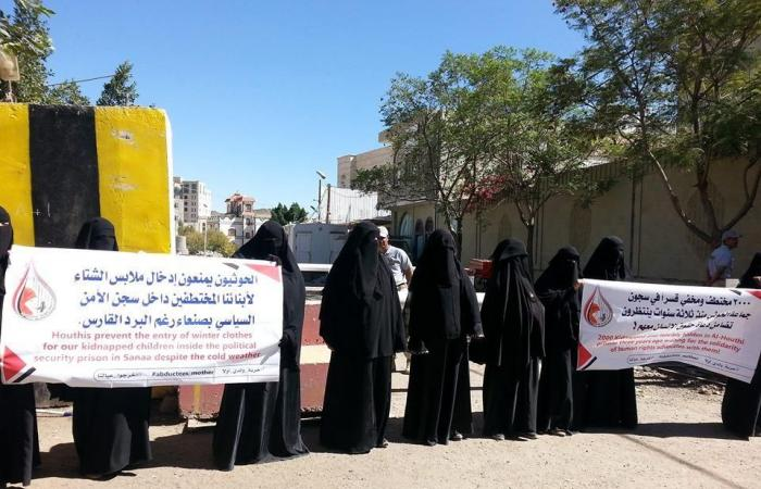 اليمن | اليمن.. 110 مختطفا يواجهون الموت بسجون الحوثي في صنعاء