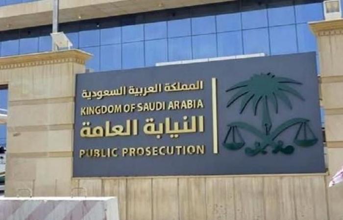 الخليح | النائب العام السعودي: توجيه التهم لـ11بقضية مقتل خاشقجي