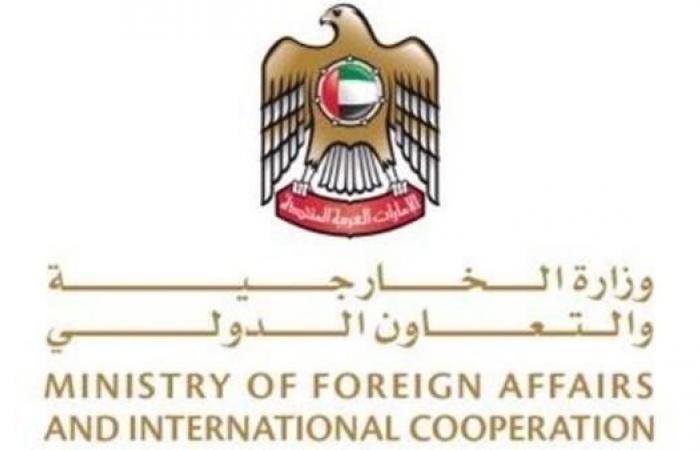 الخليح | الإمارات ترحب بنتائج التحقيقات السعودية بقضية خاشقجي