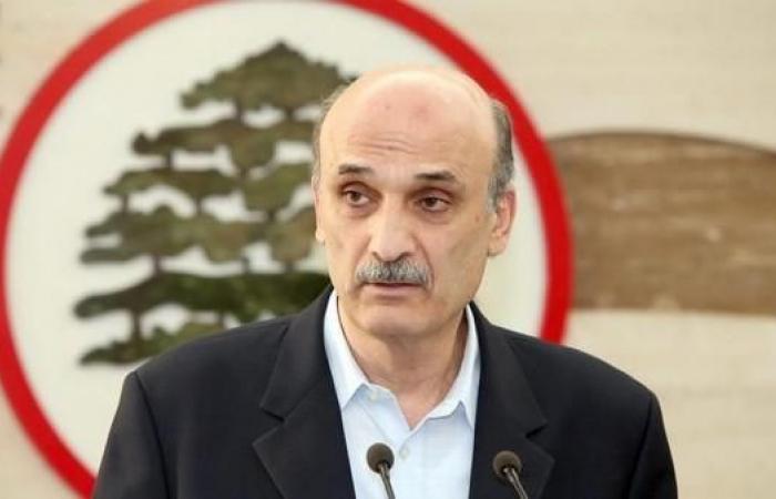 الخليح | جعجع: استغلال قضية خاشقجي أمر مستهجن ومرفوض