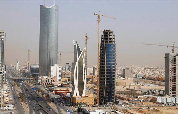 إنشاء مركز للتحكيم العقاري في السعودية وبناء منصة للمؤشرات