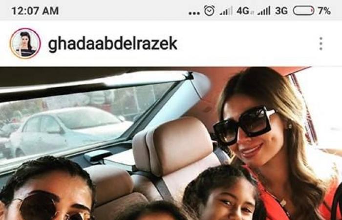تدوينة غامضة لغادة عبد الرازق.. ماذا تقصد؟ (صورة)