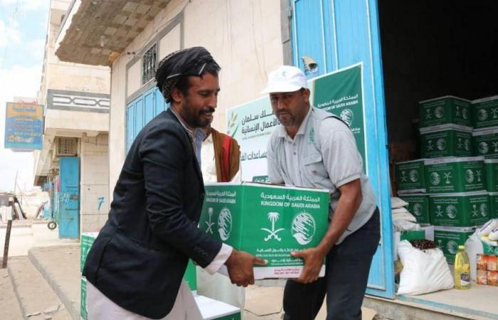 الخليح | الربيعة: السعودية ساعدت 79 دولة بـ 84 مليار دولار