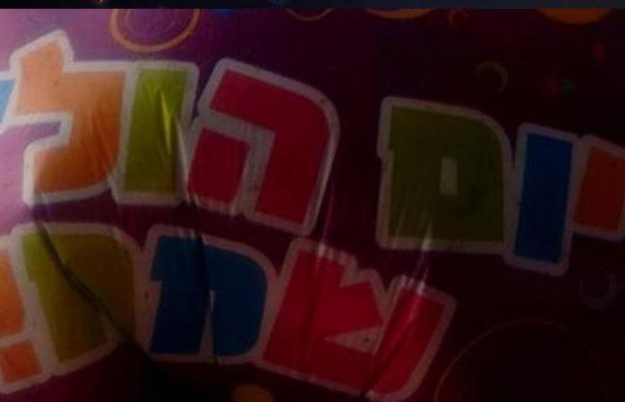 في الجنوب.. العثور على بالونات مكتوب عليها بالعبرية