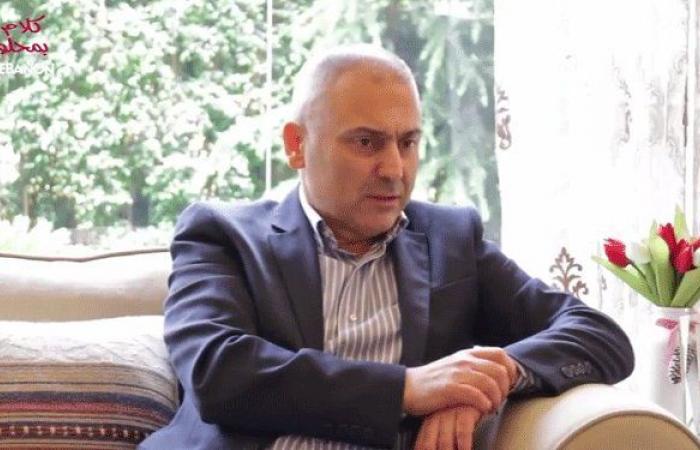 محفوض: حزب الله يحاول جعل الدولة خاضعة لشروطه