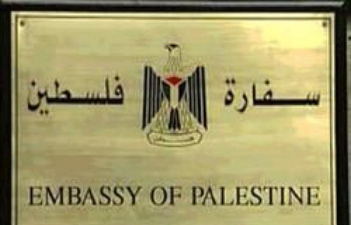 فلسطين | سفارة فلسطين بالقاهرة تصدر تنويه هام للماطنين المتنقلين من مطار القاهرة إلى معبر رفح