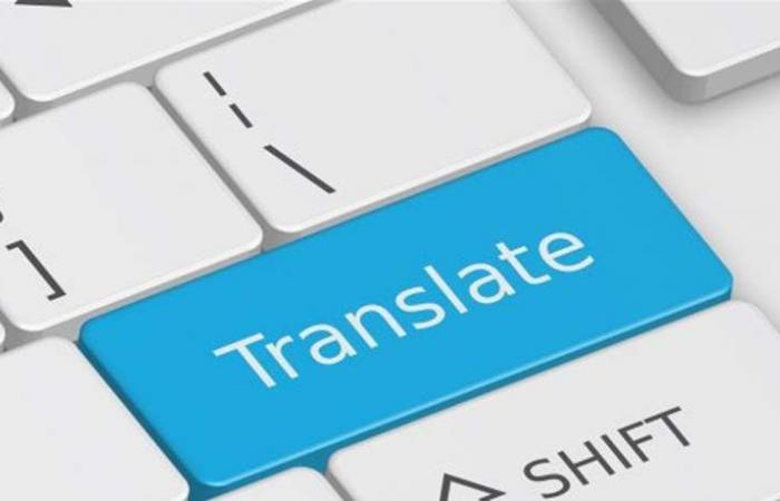 مشكلات الترجمة.. تؤخر اتفاقاً تجارياً بمليار دولار!