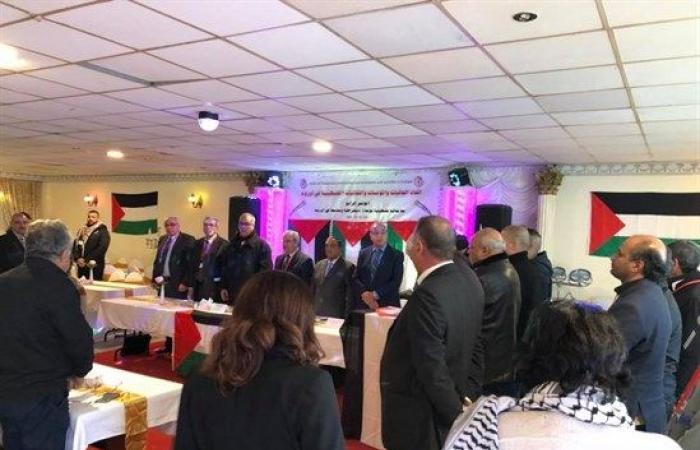فلسطين   إنطلاق مؤتمر الجاليات في أوروبا