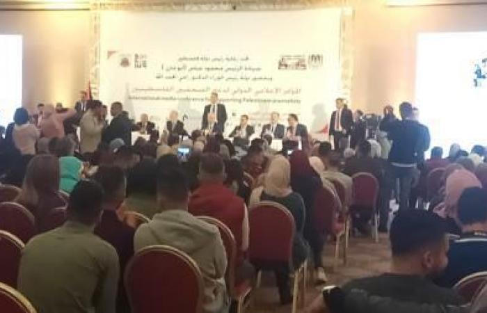 فلسطين | انطلاق أعمال المؤتمر الدولي لدعم الصحافيين الفلسطينيين في رام الله