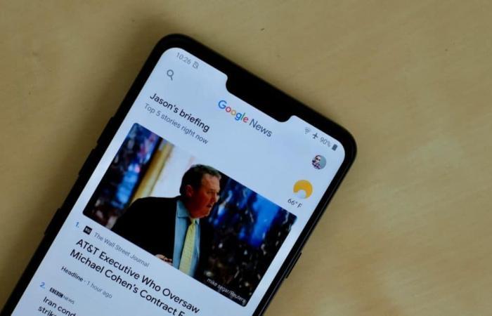 جوجل لا تستبعد إغلاق خدمة Google News في أوروبا
