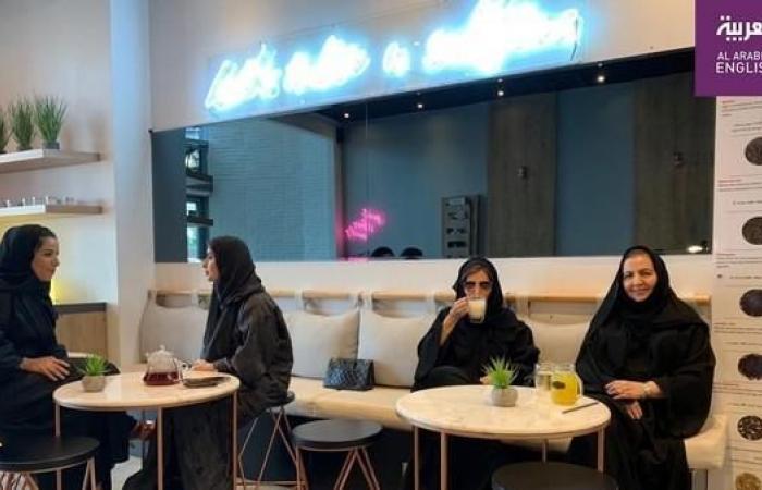 الخليح | كيف نقلت شابة سعودية عشقها للشاي الإنجليزي لمدينة الخبر