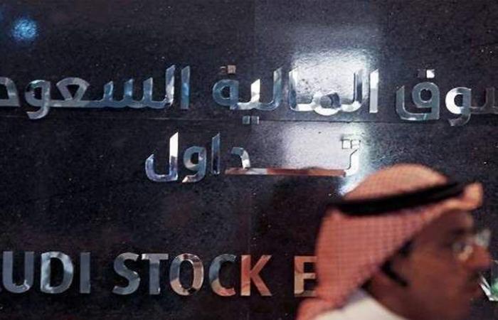 صدور عملة رقمية سعودية إماراتية مشتركة