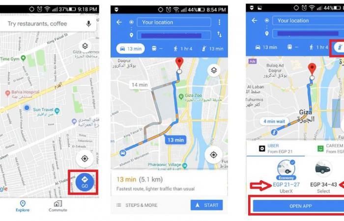 حيل وميزات جديدة في تطبيق خرائط جوجل