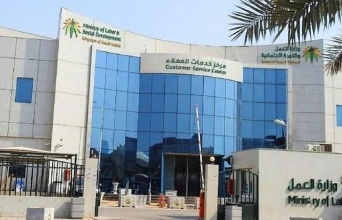 الخليح | السعودية تبدأ توطين مهن منافذ البيع لخمسة أنشطة