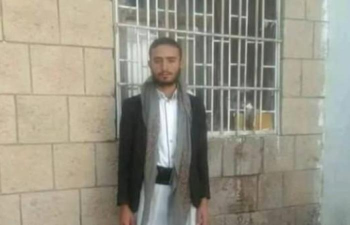اليمن   ميليشيات الحوثي تعدم شابا مختطفا وتقتل آخر تحت التعذيب