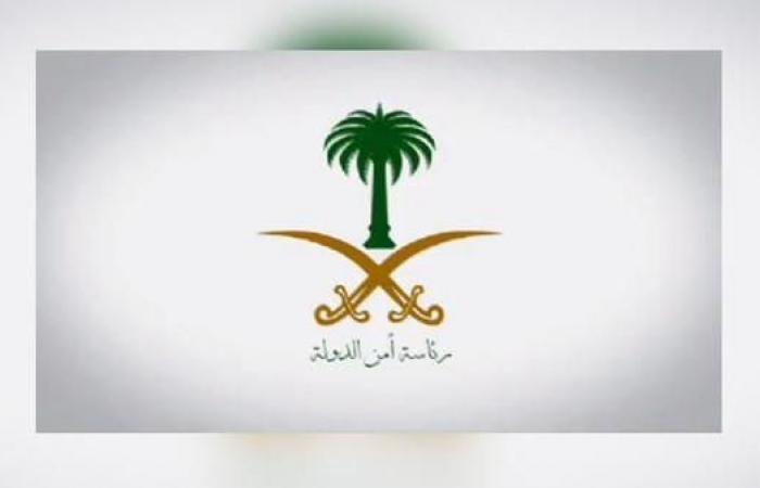 الخليح | الأمن السعودي يقتل عدداً من المطلوبين في القطيف