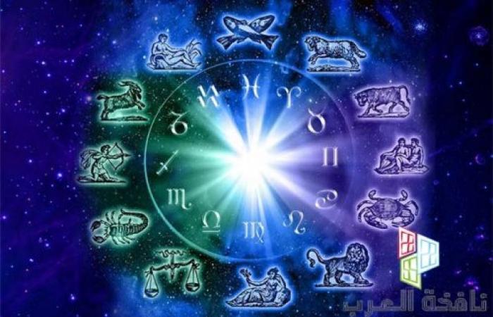 أبراج الخميس 10-01-2019 | توقعات علماء الفلك