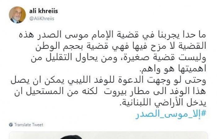 """خريس عن دعوة ليبيا إلى """"القمة"""": """"ما حدا يجرّبنا"""""""