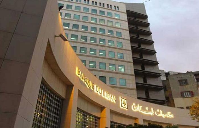 مصرف لبنان يوضح تعميمه حول التحويلات الخارجية بالدولار