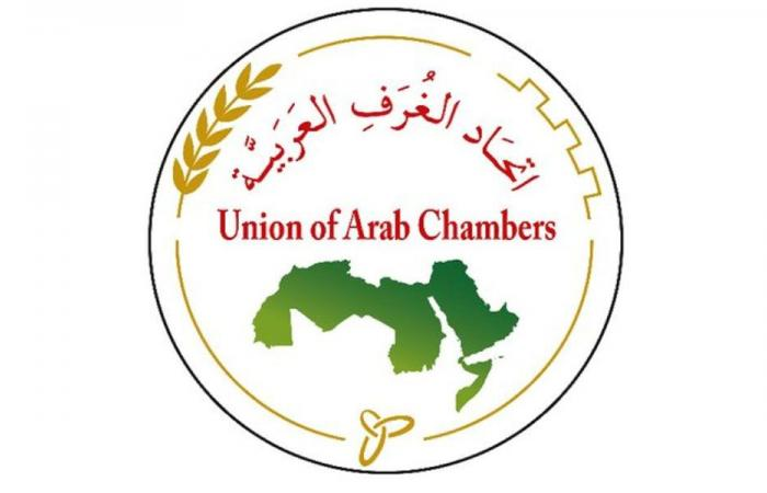 اتحاد الغرف العربية نفى رفضه المشاركة في أي قمة في لبنان