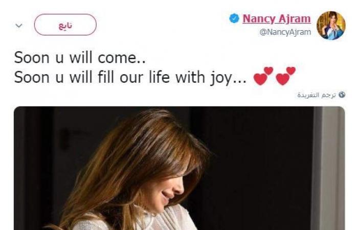 نانسي عجرم تستعد لاستقبال طفلتها الثالثة.. وهذا موعد الولادة!