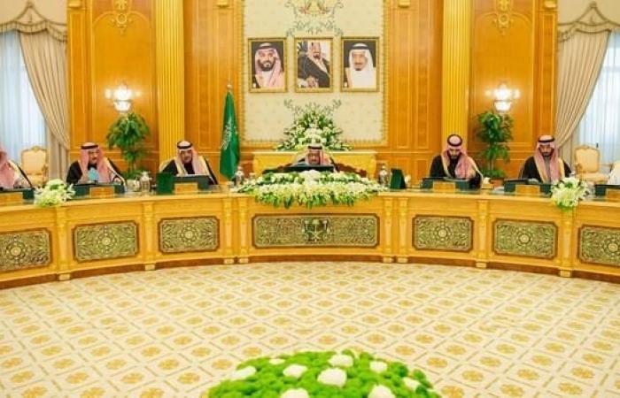 الخليح   السعودية تدعو مجلس الأمن للتدخل ووقف الاستيطان