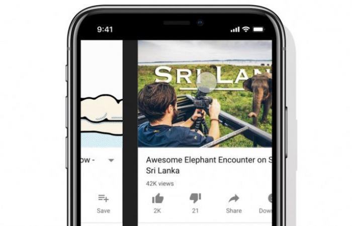 تطبيق يوتيوب يدعم التنقل بين الفيديوهات عن طريق سحب الأصبع أفقيًا