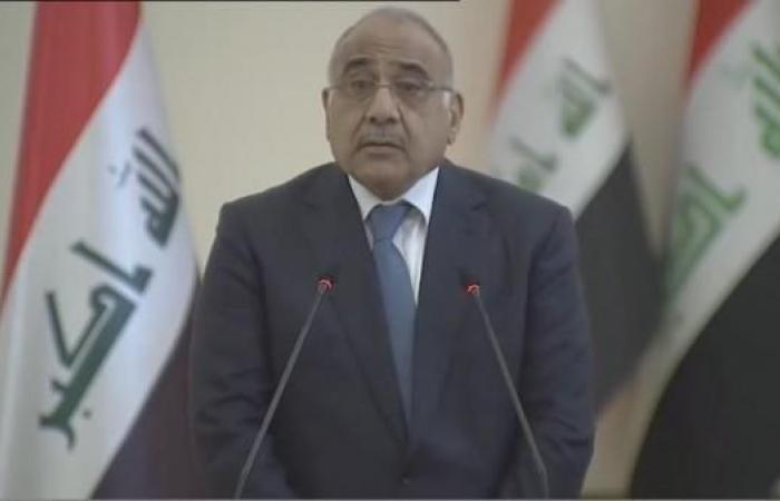 العراق | العراق ينفي تسلم طلب أميركي بتجميد الميليشيات