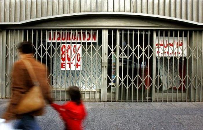 إغلاق آلاف الشركات يفاقم أزمة البطالة