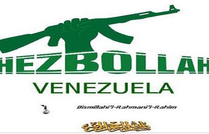 """هل يستغل """"حزب الله"""" مناجم الذهب في فنزويلا؟"""