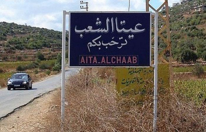 ما مصير الإسرائيلي الذي شغل بلدة عيتا الشعب؟