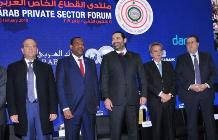 الحريري افتتح أعمال 'منتدى القطاع الخاص العربي' للقمة التنموية