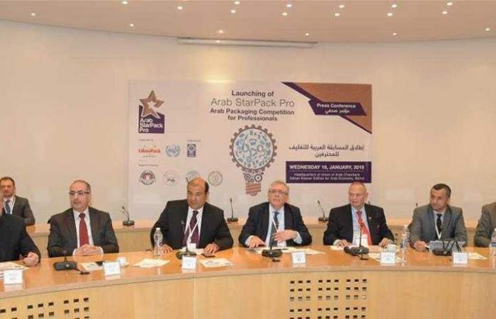 إطلاق 'المسابقة العربية للتغليف' الأولى في العالم العربي