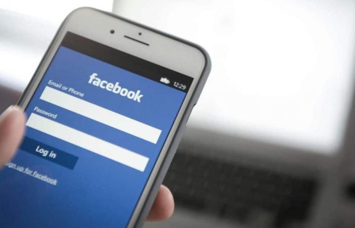 فيسبوك تزيل صفحات وحسابات مرتبطة بروسيا