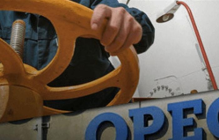 إجتماع مرتقب لـ'أوبك'.. مراجعة خفض إمدادات النفط