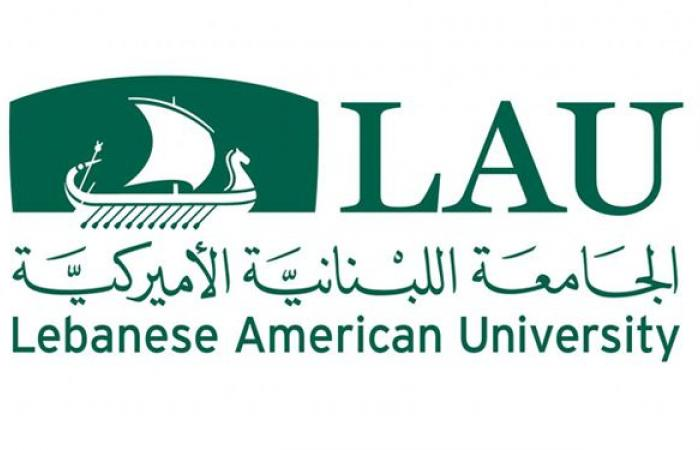 """الـ""""LAU"""": لا علاقة للجامعة بالإشكال الأمني في محيطها"""