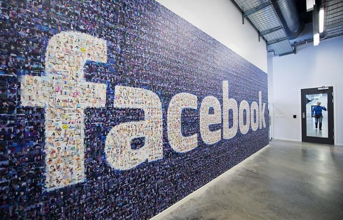 تقرير: مستخدمو فيسبوك يجهلون مقدار ما تعرفه عنهم